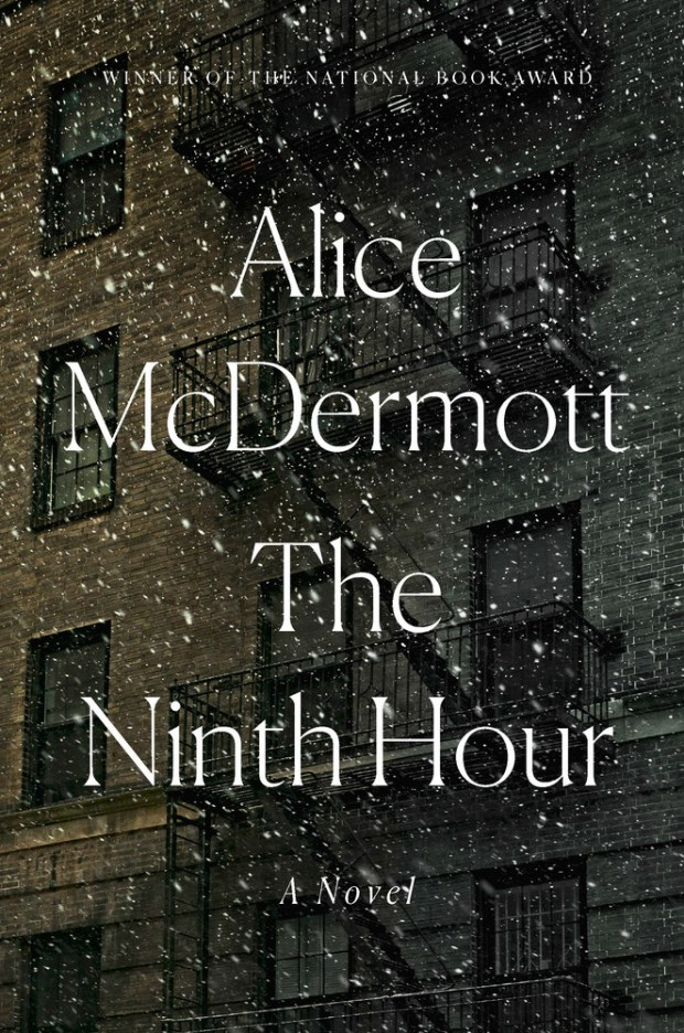 """The Ninth Hour"" by Alice McDermott"
