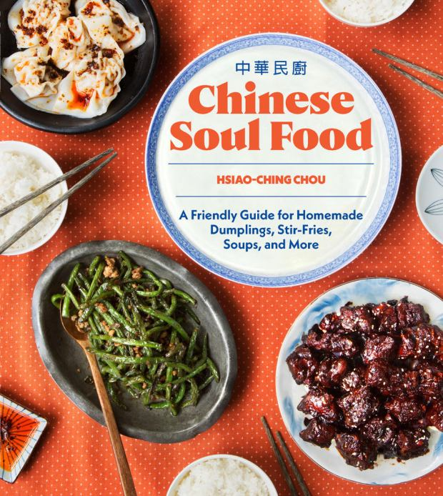 """Chinese Soul Food"" by Hsiao-Ching Chou (Sasquatch Books, 2018)"