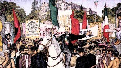 Photo of Elección consecutiva