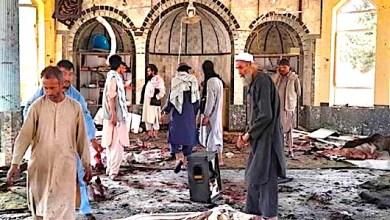 Photo of Atentado suicida del Estado Islámico en Afganistán