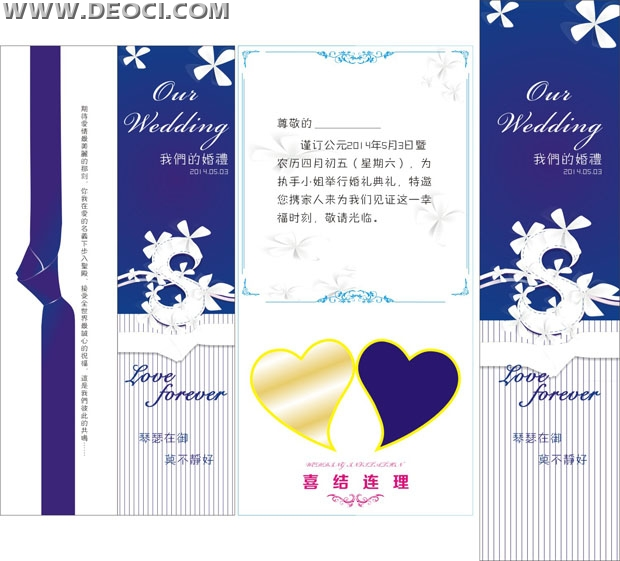 Purple Blue Wedding Invitation Graphic Design Cdr Templates