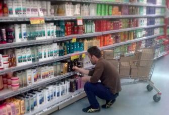 1sales & merchandising