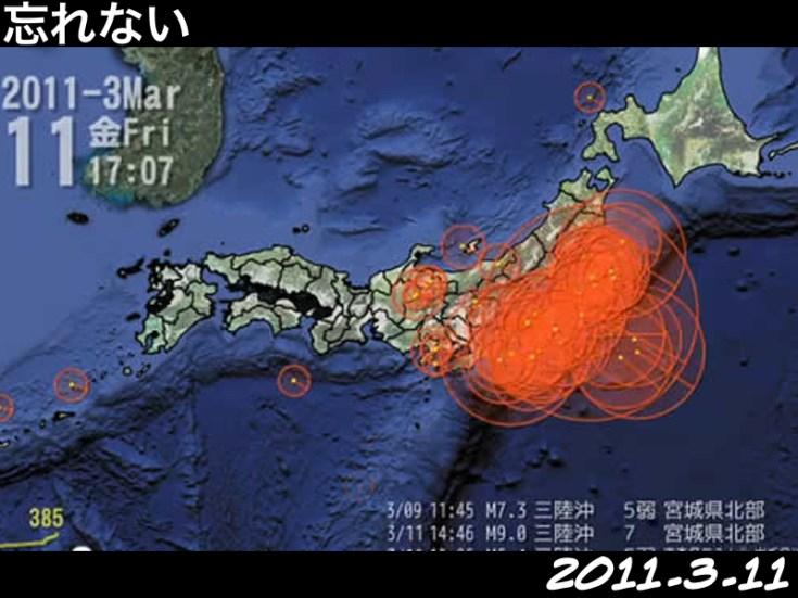 1011.3.11, tohoku earthquake, japan tsunami, depepi, depepi.com, wasurenai