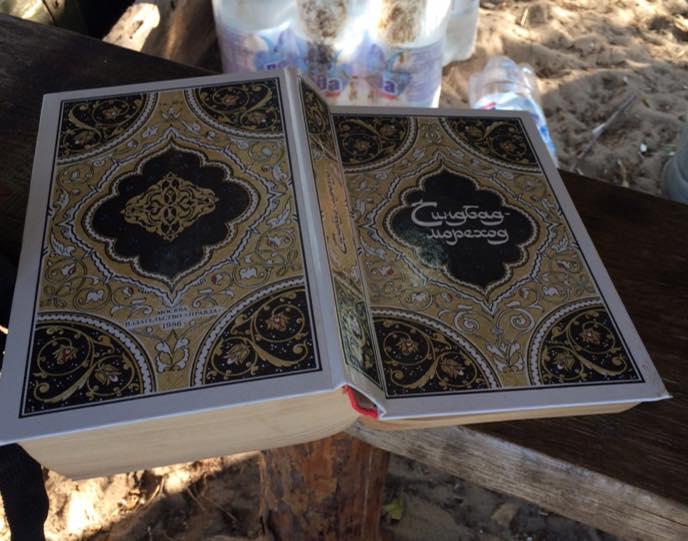 ТОП-7 книжок 128 мукачівської бригади - фото 6