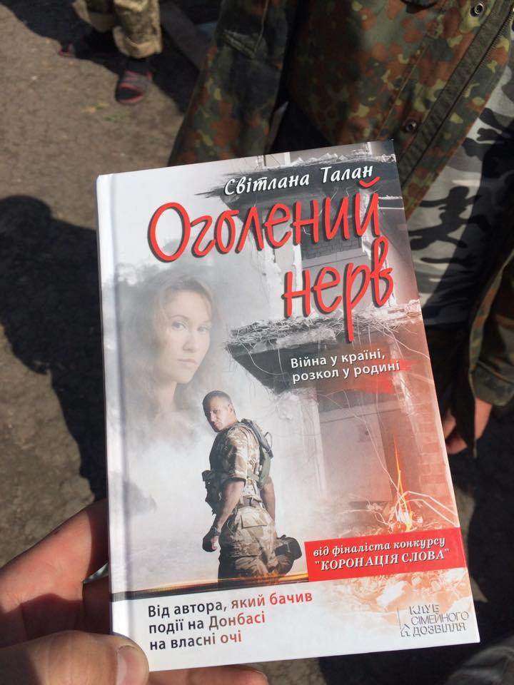 ТОП-7 книжок 128 мукачівської бригади - фото 1