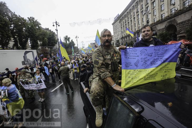 Інший парад: Як центром Києва йшли матері загиблих в АТО військових - фото 16
