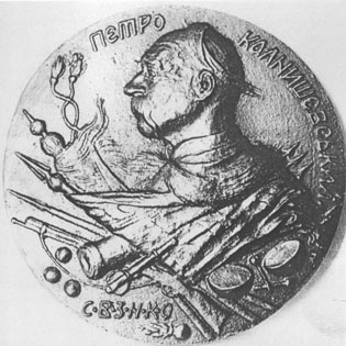 Нескорений Петро: Отаман, який заскочив три століття - фото 4
