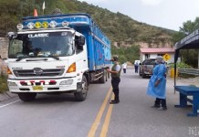 control-camiones-1