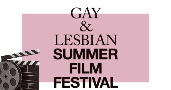 Gay-Lesbian-Summer-Film-Festival-1