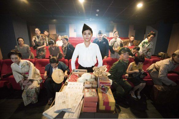 CinemAsia On Tour Eindhoven editie