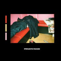 Counterparts - Private Room EP (Review)