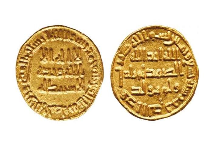 umayyad-gold-dinar