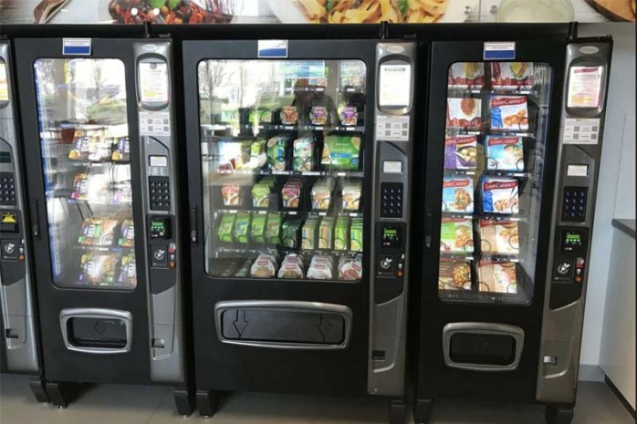 most-vending-machines-in-the-world