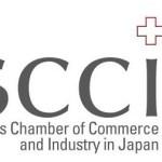 SCCIJ Logo 400px