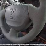 Hyundai Accent Admire Deri Direksiyon Kaplama