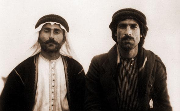 Nusayriler (1935)