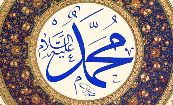 hz_muhammed