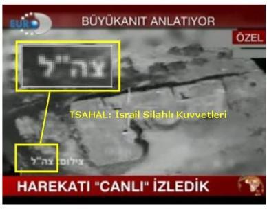 20080225_tsahal.jpg Amerikan bombasına Türkçe yazıAmerikan bombasına Türkçe yazı