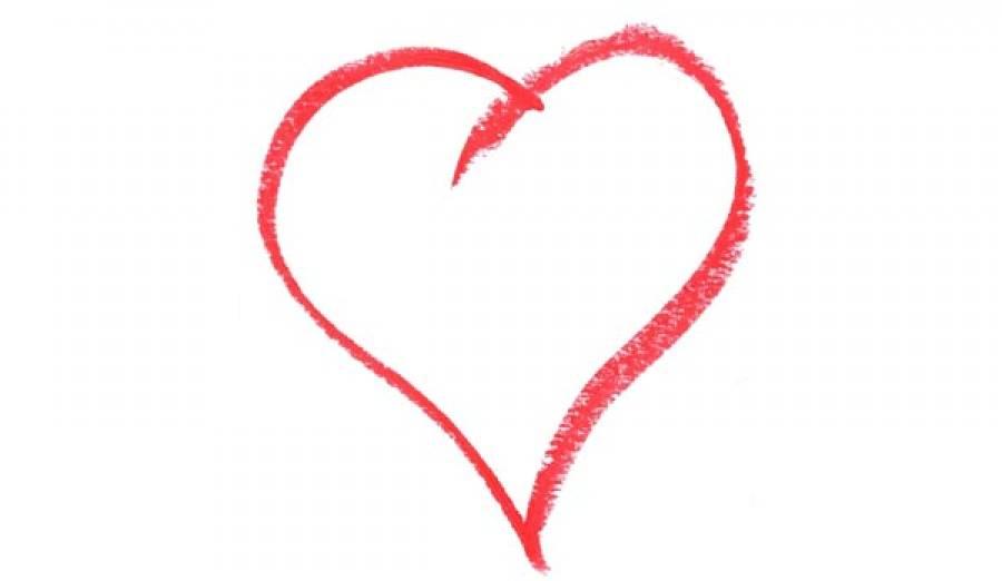 Kalbimiz ve Enerjiler