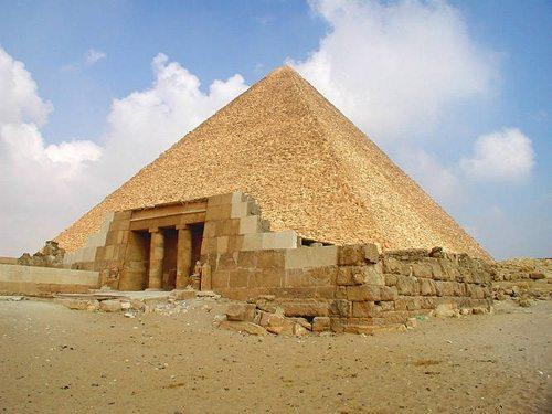 Mısır'ın Kayıp İnisiyasyonu
