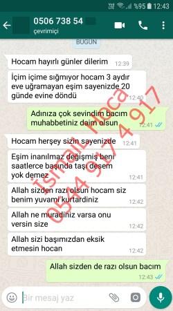 Screenshot_20181209-124323_WhatsApp