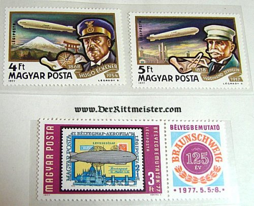 SET - THREE ZEPPELIN-RELATED POSTAGE STAMPS - HUNGARY - Imperial German Military Antiques Sale