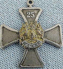 SAXON - VETERANS MEDAL - Imperial German Military Antiques Sale