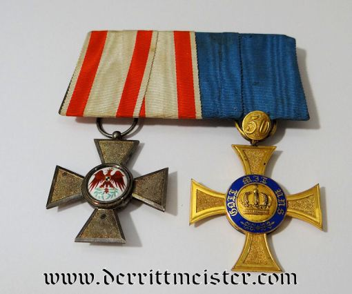PRUSSIA - MEDAL BAR - TWO PLACE - ORDER OF RED EAGLE 4th CLASS AND CROWN ORDER 4th CLASS WITH FIFTY-YEARS LONG-SERVICE BUTTON - Imperial German Military Antiques Sale
