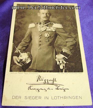 POSTCARD - KRONPRINZ RUPRECHT - BAVARIA - Imperial German Military Antiques Sale