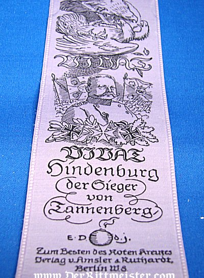 VIVAT RIBBON COMMEMORATING KAISER WILHELM II AND GENERALFELDMARSCHALL von HINDENBURG - BATTLE OF TANNENBERG. - Imperial German Military Antiques Sale