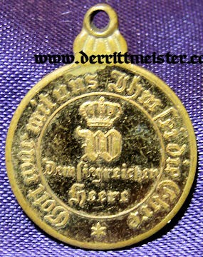 1870-1871 COMBATANT MEDAL - MINIATURE - Imperial German Military Antiques Sale