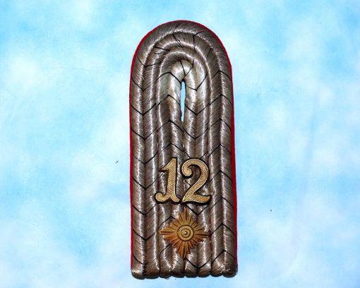 PRUSSIA - SHOULDER BOARD - OBERLEUTNANT - M-1888 GRENADIER-REGIMENT NR 12 - Imperial German Military Antiques Sale