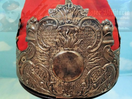MITRE - ONE-YEAR-VOLUNTEER - ERSTE GARDE REGIMENT ZU FUß BATAILLON NR I - FRIEDRICH der GROßE-STYLE - Imperial German Military Antiques Sale
