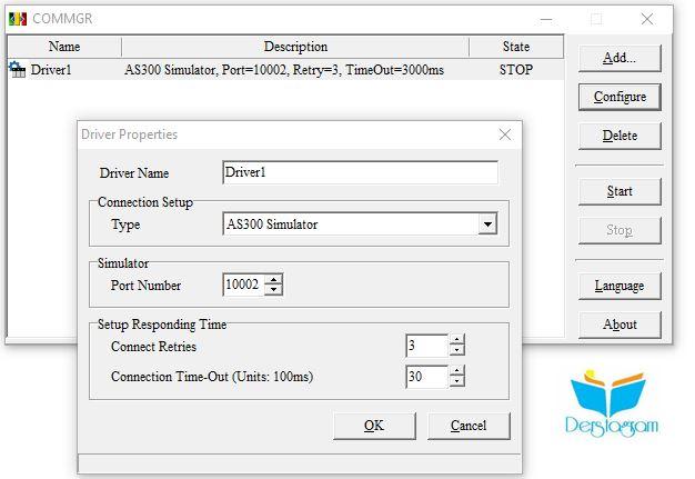 Delta ISPSoft COMMGR kullanımı
