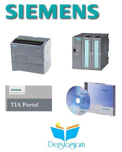 Siemens plc eğitimi