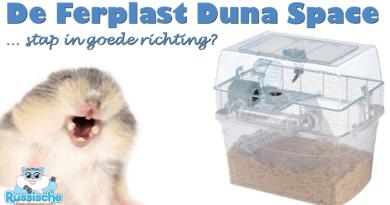 ferplast duna space
