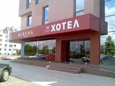 hotel_mirena