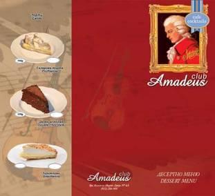 menu_amadeus