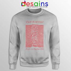 Japanese Joy Division Sport Grey Sweatshirt Unknown Pleasures Sweaters