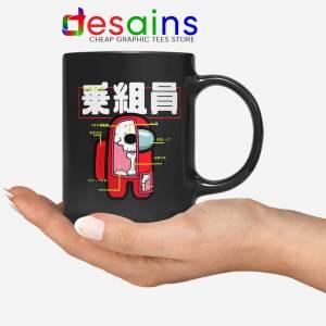 Anatomy of a Crewmate Mug Among Us Game Coffee Mugs