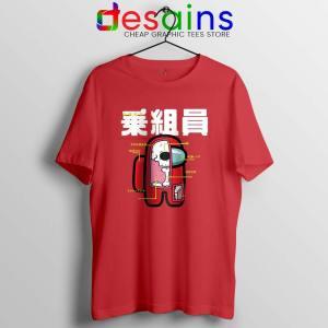 Anatomy of a Crewmate Red Tshirt Among Us Game Tee Shirts