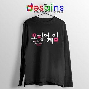 Korean Squid Game Logo Long Sleeve Tee Netflix Merch