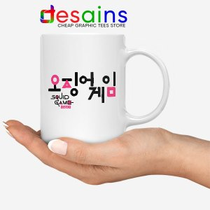 Korean Squid Game Logo White Mug Netflix Merch