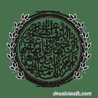 Desaintasik-Arab Allohumagfirlaha vector