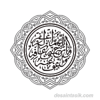 Desaintasik-Arab Allohumagfirlahu vector