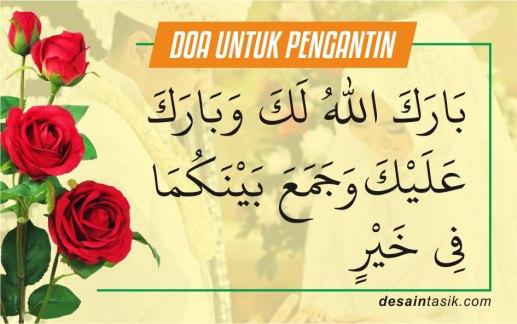 Doa Untuk Penganti