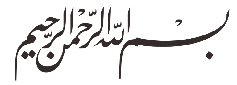 1. Kaligrafi Bismillah Vector