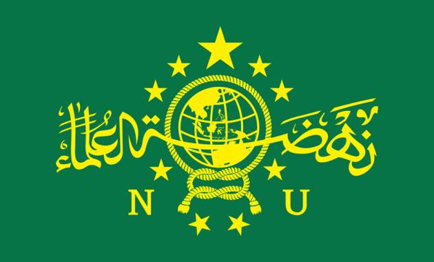 Logo-Nahdhatul-Ulama_NU_vector_cdr_png_desaintasik