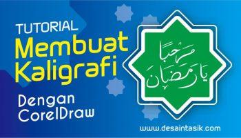 tutorial_marahaban-ya-ramadhan-vector_desaintasik