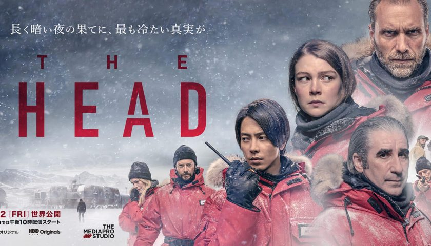 The Head (Temporada 1) HD 720p (Mega)